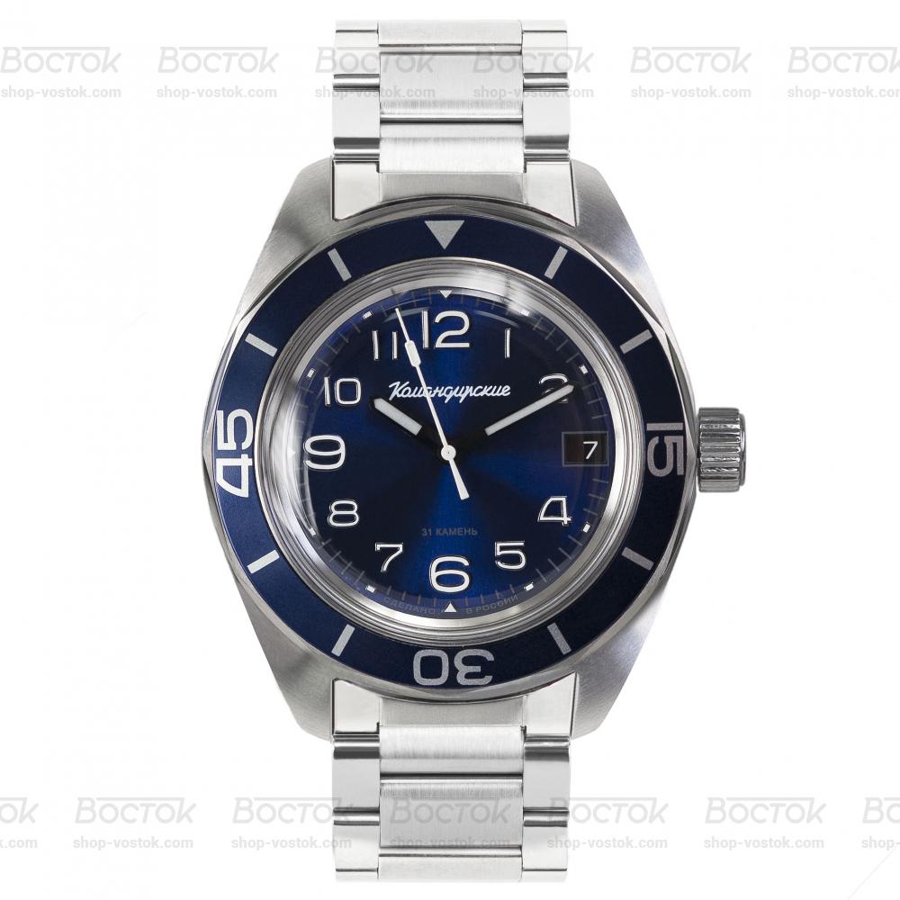 Часы продать командирские стоимость часы асус